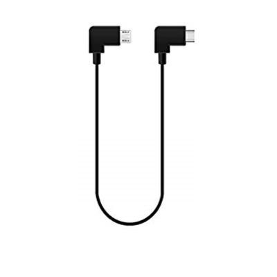 Univerzális drón távirányító szinkronizáló kábel (micro USB/ micro USB fordított fejű) 25,5 cm